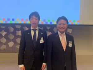 2020年度京都会議ロムツアー・ロムナイト